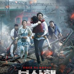 Train to Busan (directed by Yeon Sang-ho 2016)